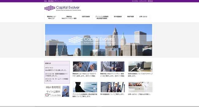 Capital Evolver